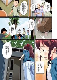Natsuyasumi no Jiyuu Kenkyuu Riko Choukyou 2-kaime 8