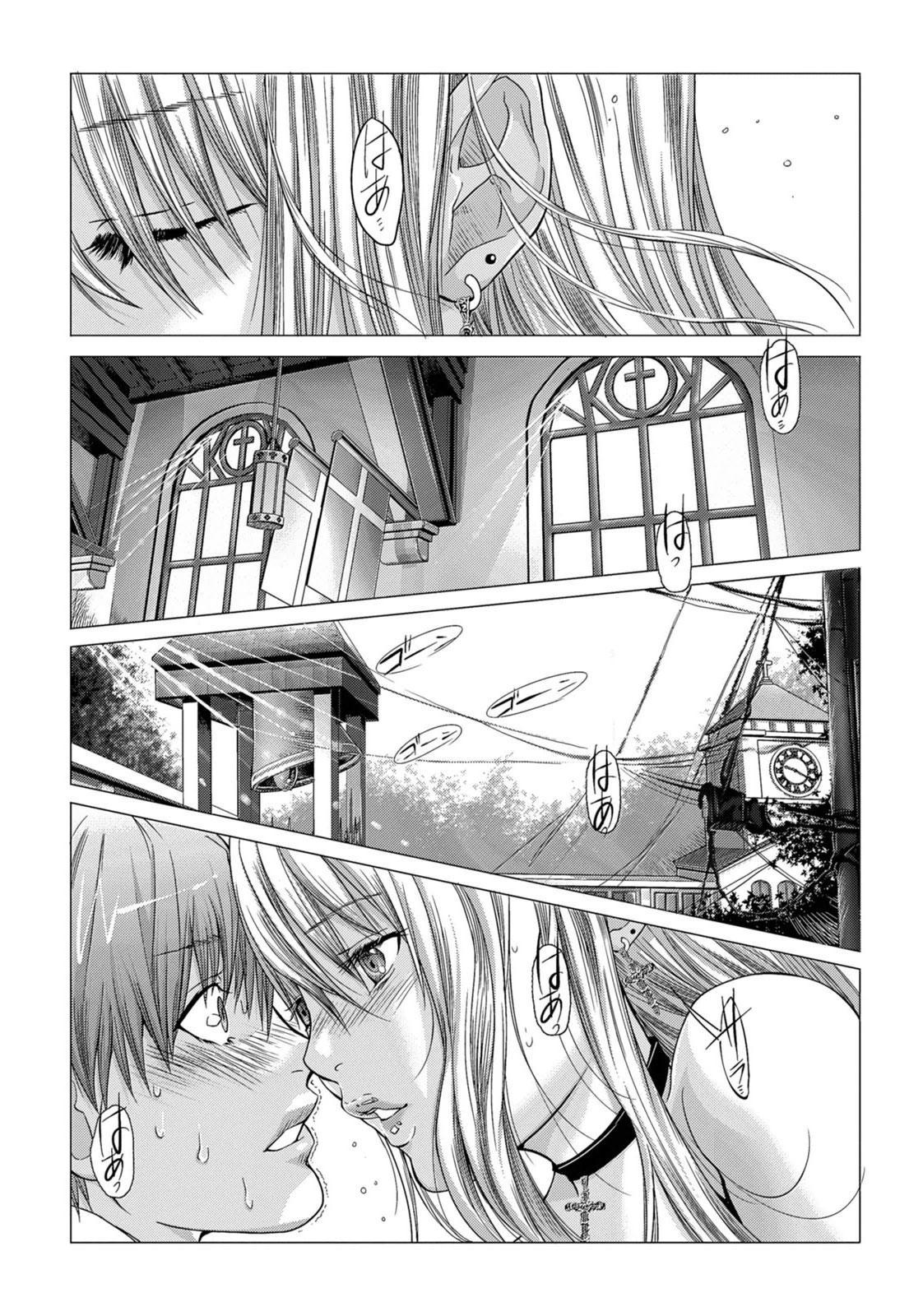 [Miyazaki Maya] Holy Knight ~Junketsu to Ai no Hazama de~ Vol. 1 1