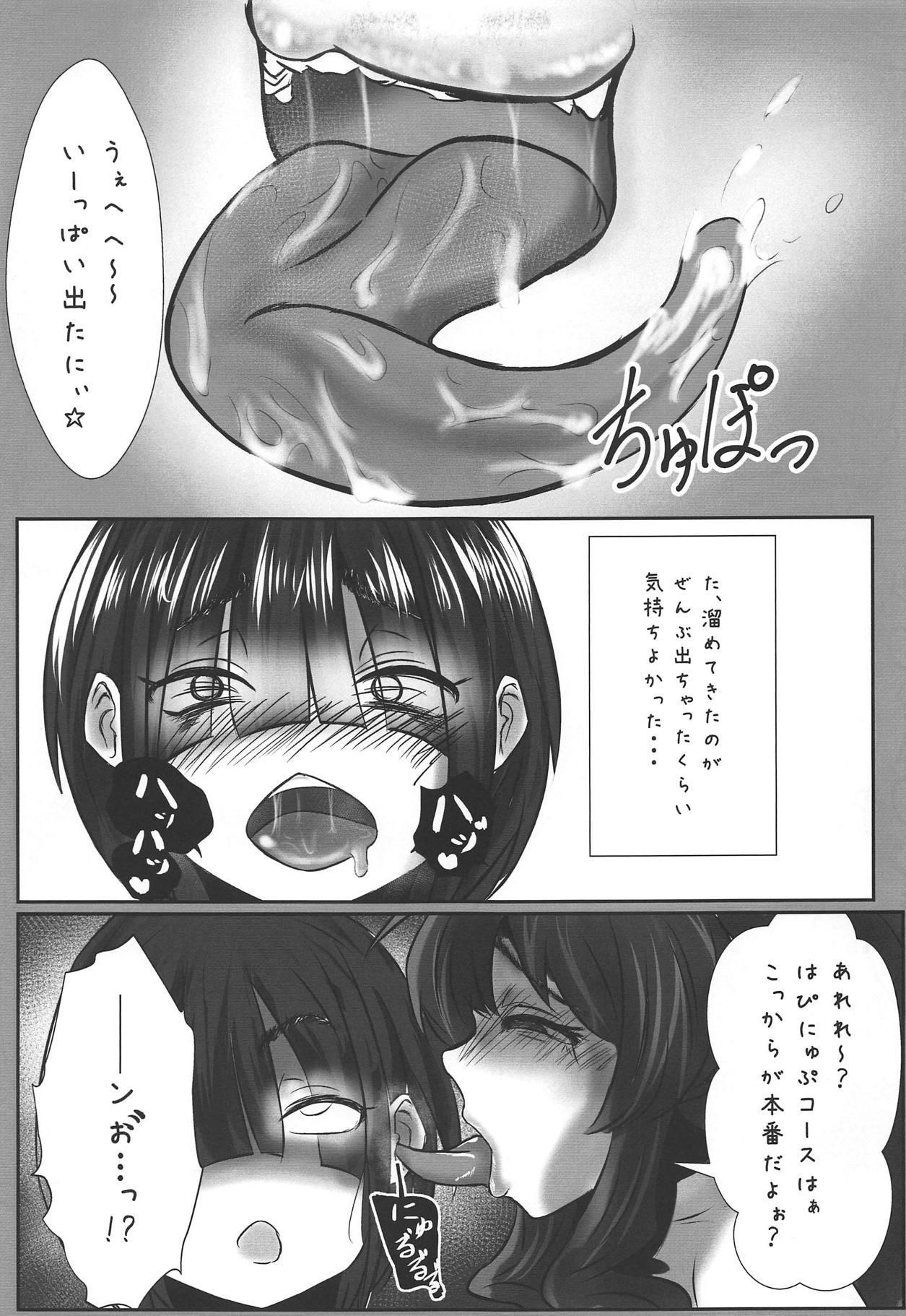 Kirari-chan wa Shita ga Nagai 9