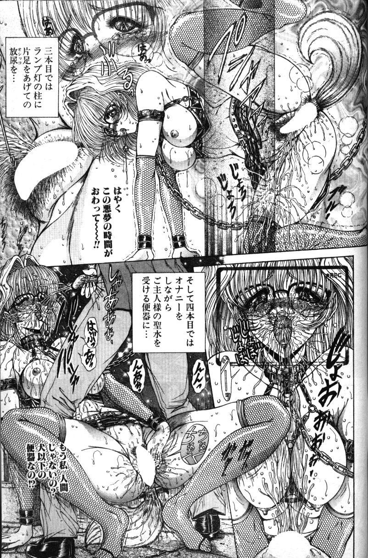 Hitomi 6