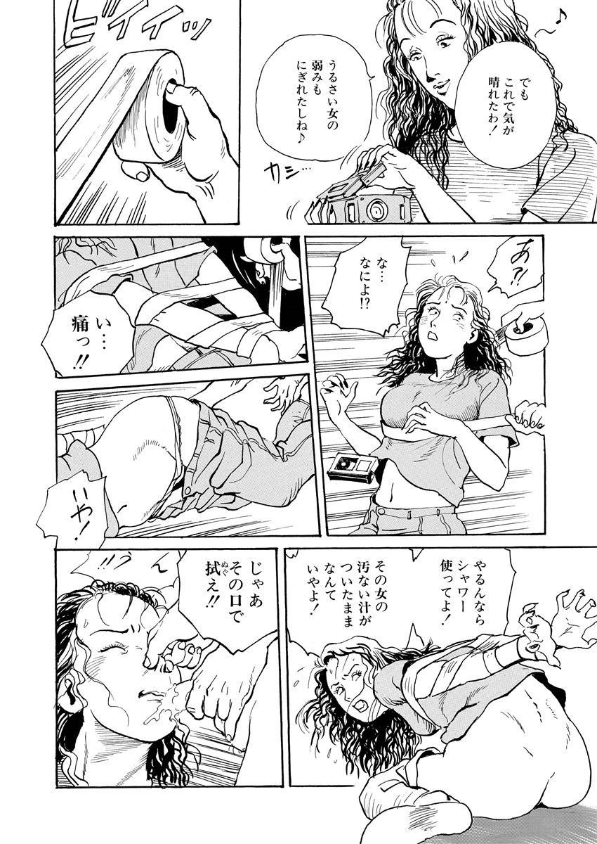 Reizoku seido 40