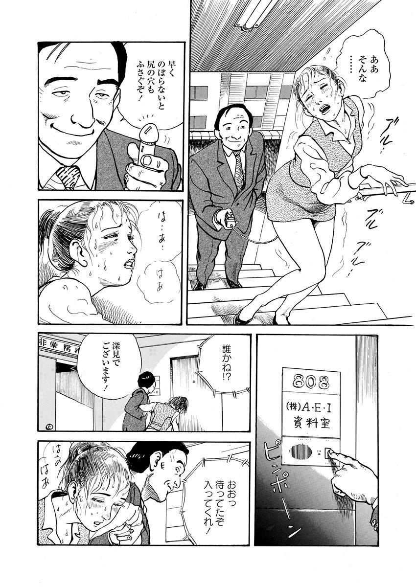 Reizoku seido 50