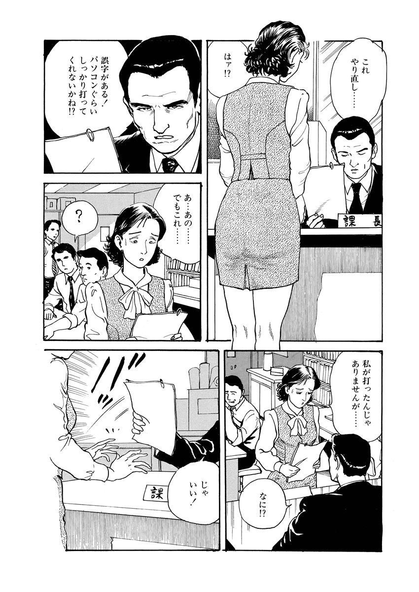Reizoku seido 5