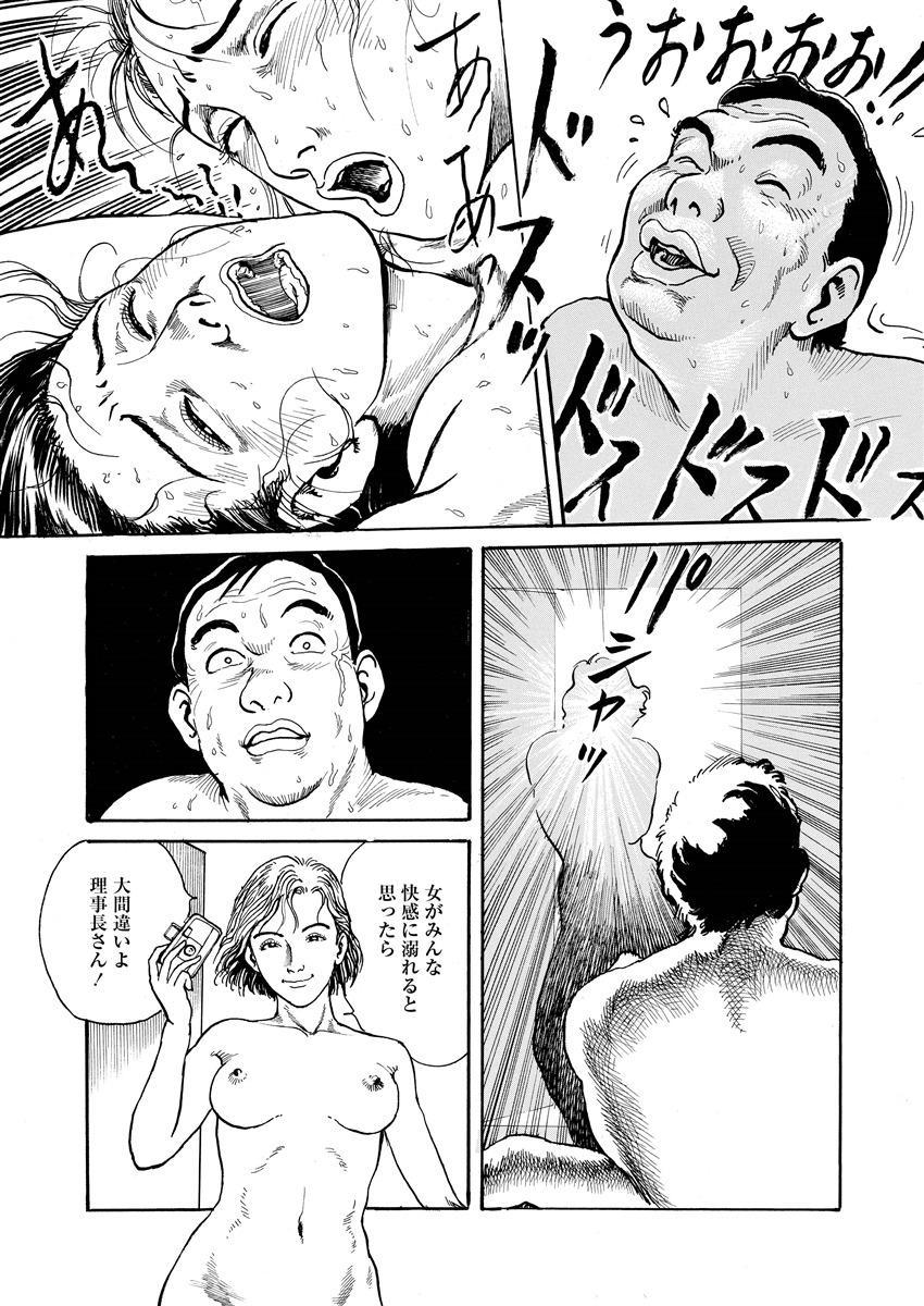 Reizoku seido 60