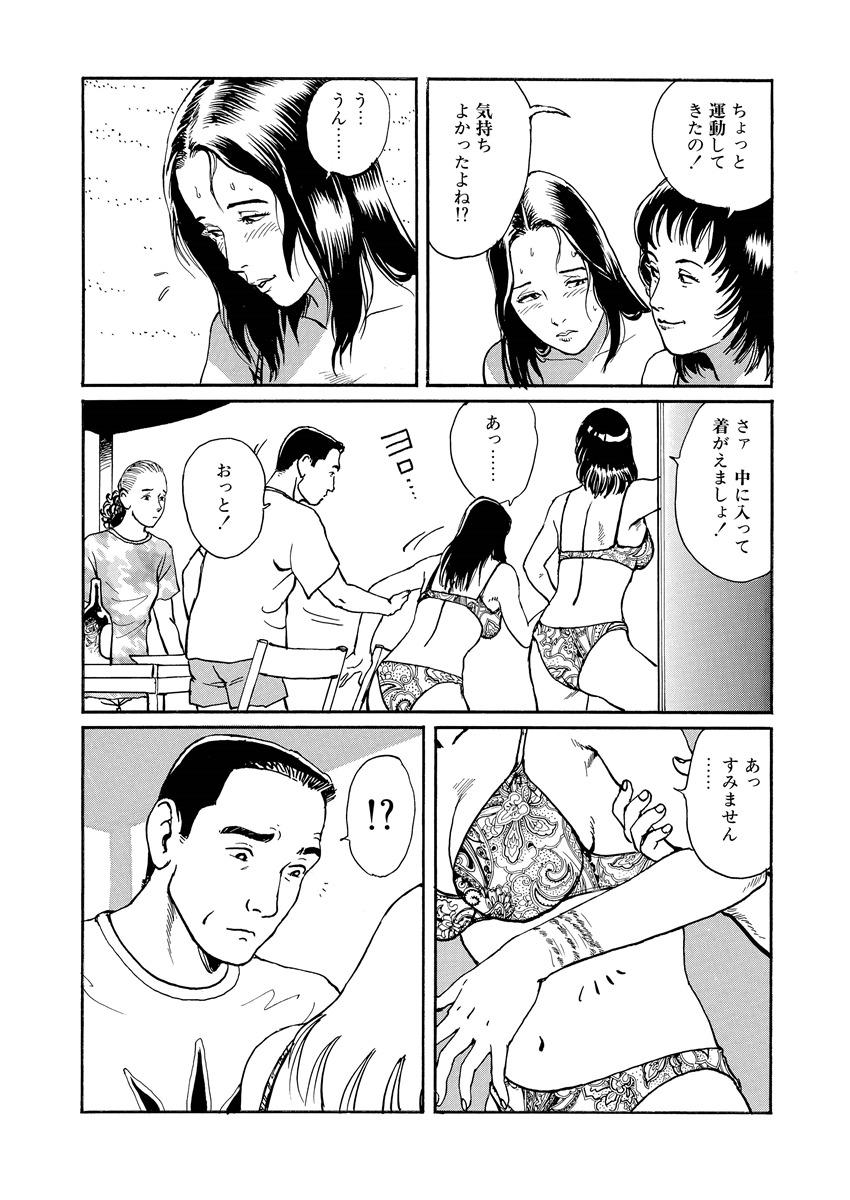 Reizoku seido 68