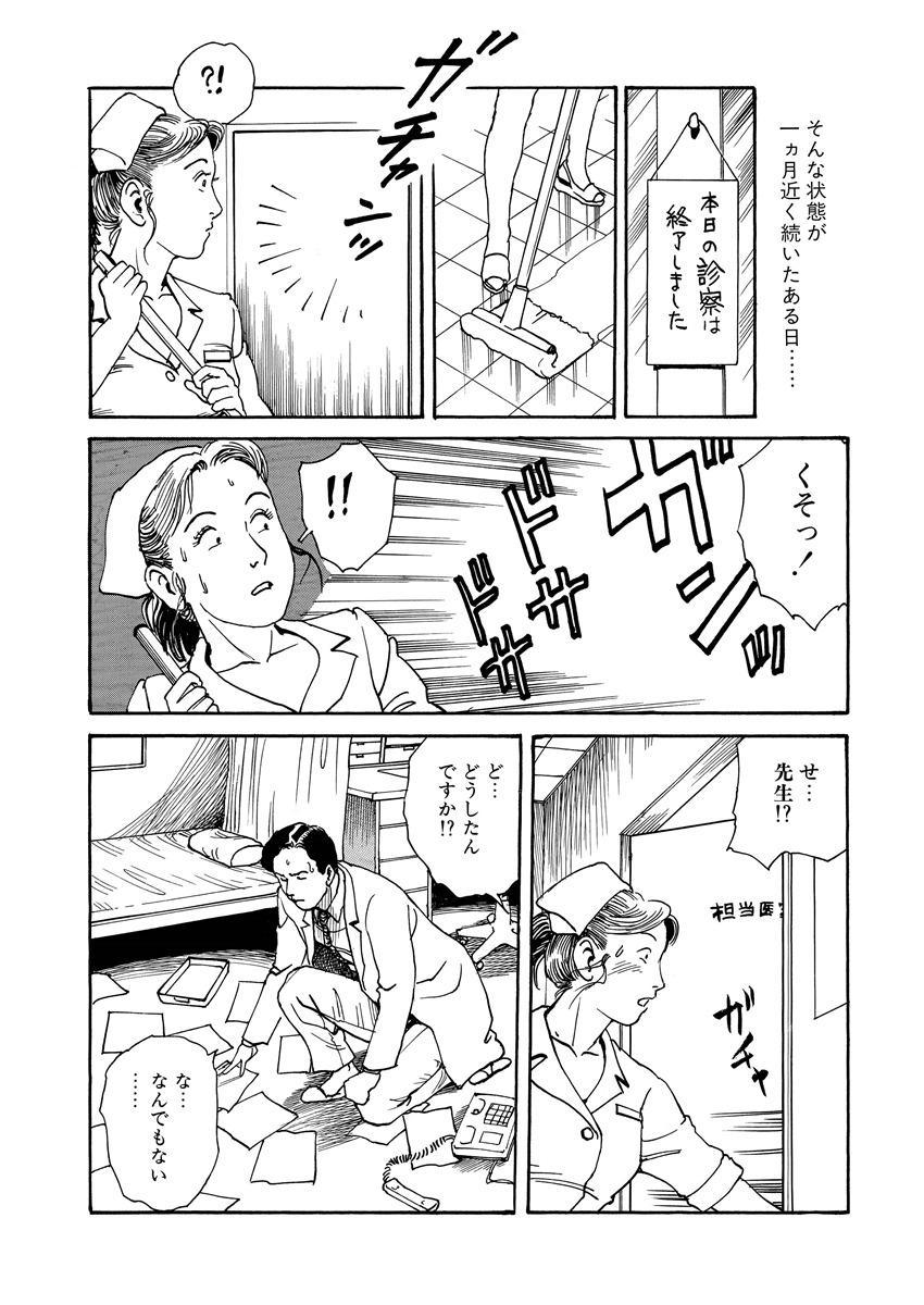 Reizoku seido 93