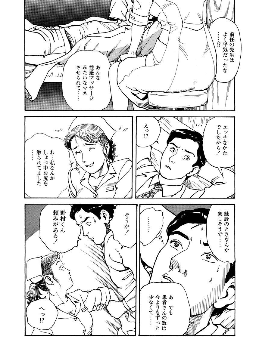 Reizoku seido 96