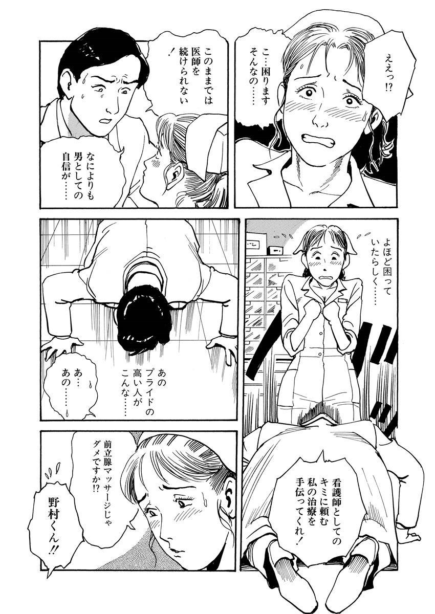 Reizoku seido 97
