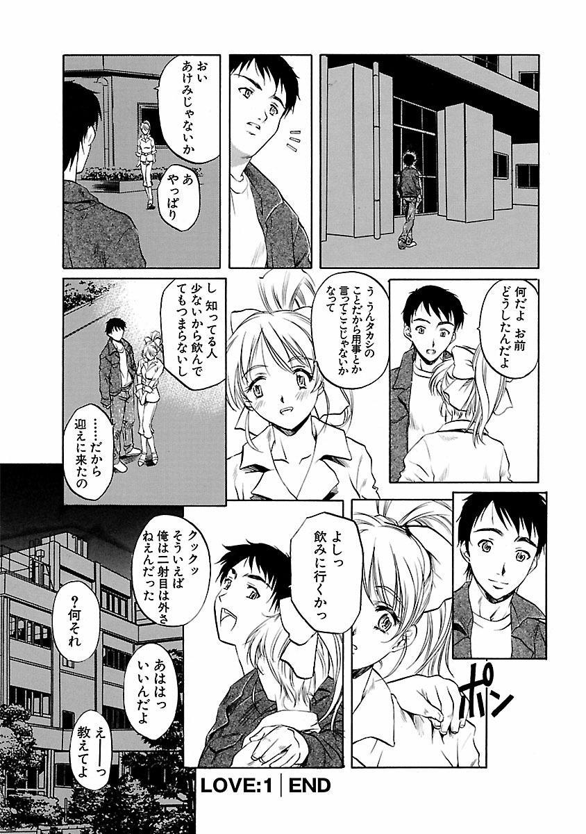 Kohaku No Hana 109