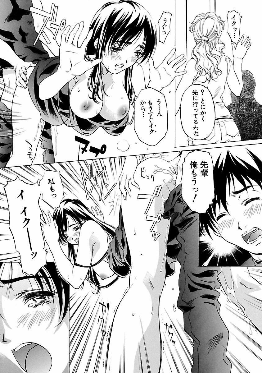 Kohaku No Hana 176