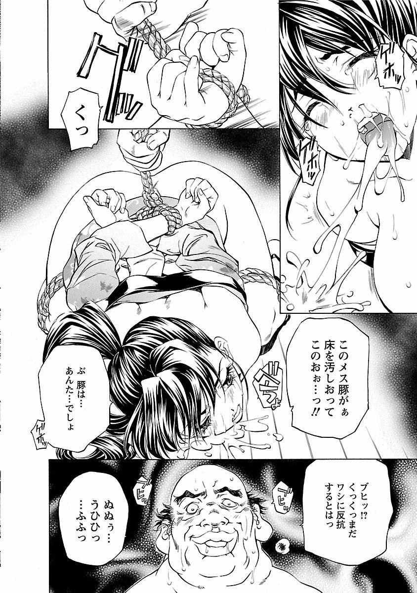 Kohaku No Hana 57