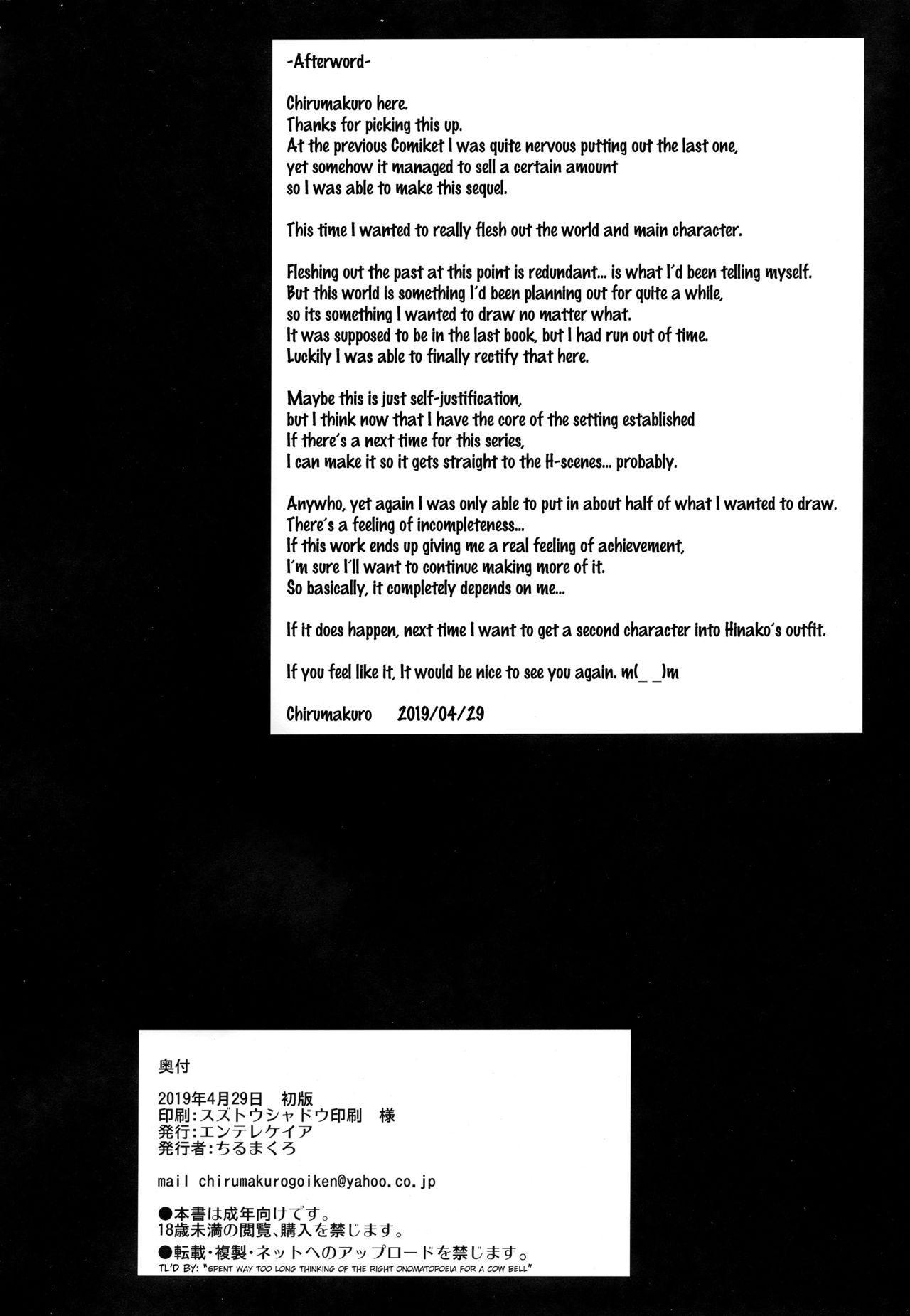 (COMIC1☆15) [Entelekheia (Chirumakuro)] Hinako Ikusei Nisshi 2 ~Hinako no Kako to Genzai~   Hinako Rearing Log 2 - Hinako's Past and Present [English] 31