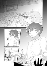 Daichi-kun, Anone. 2