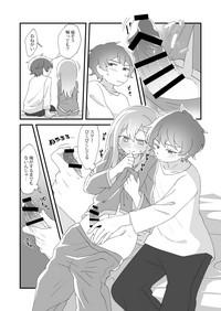 Daichi-kun, Anone. 7