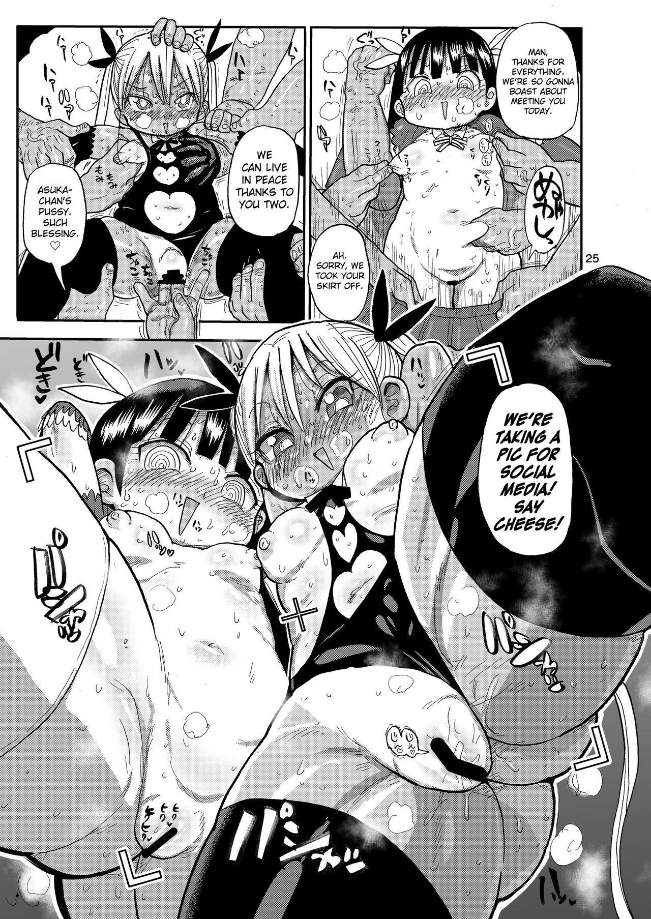 Yousei no Mahou Shoujo 2 23