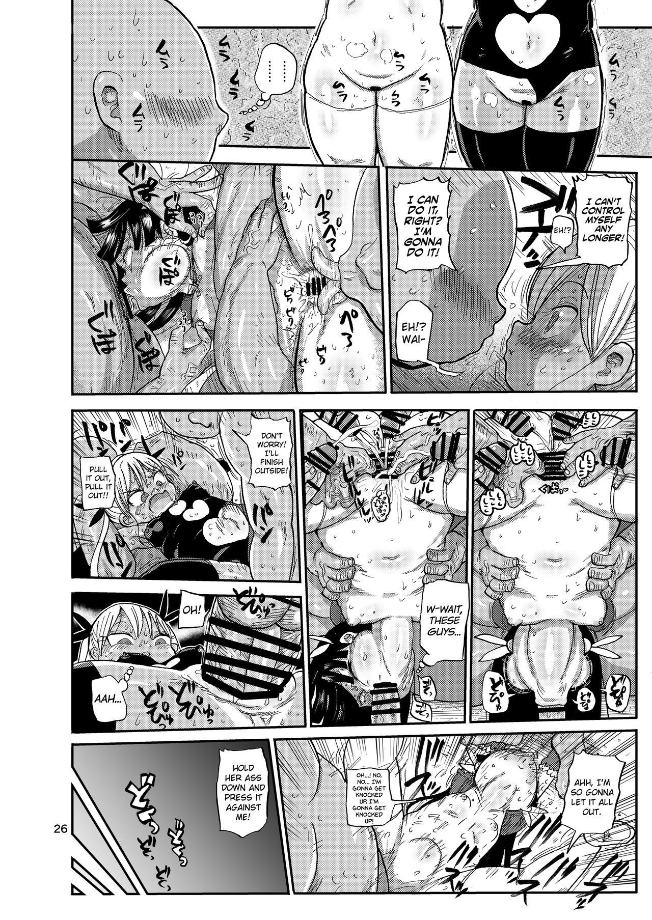 Yousei no Mahou Shoujo 2 24