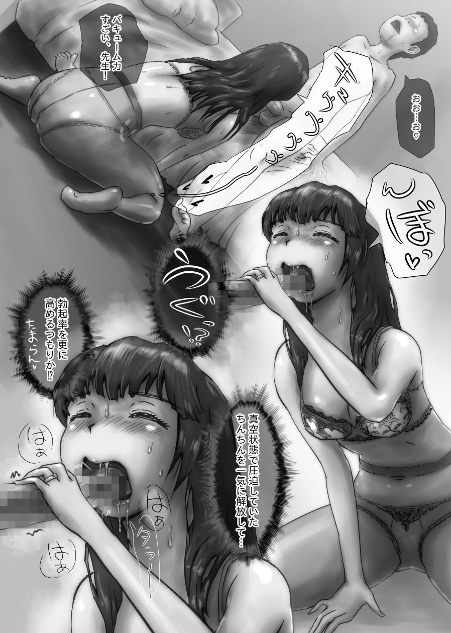Nagasare Sensei 114
