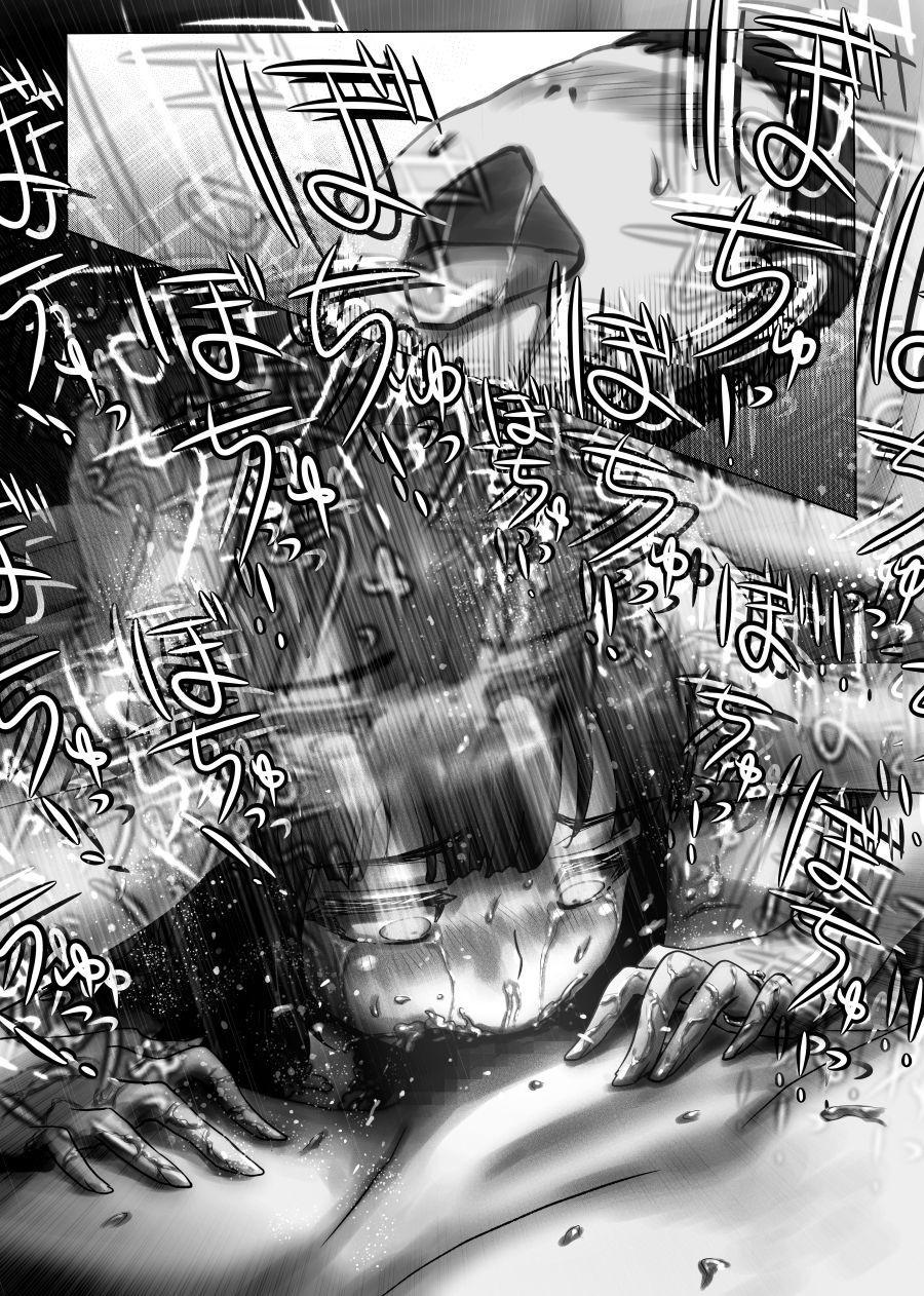 Nagasare Sensei 177
