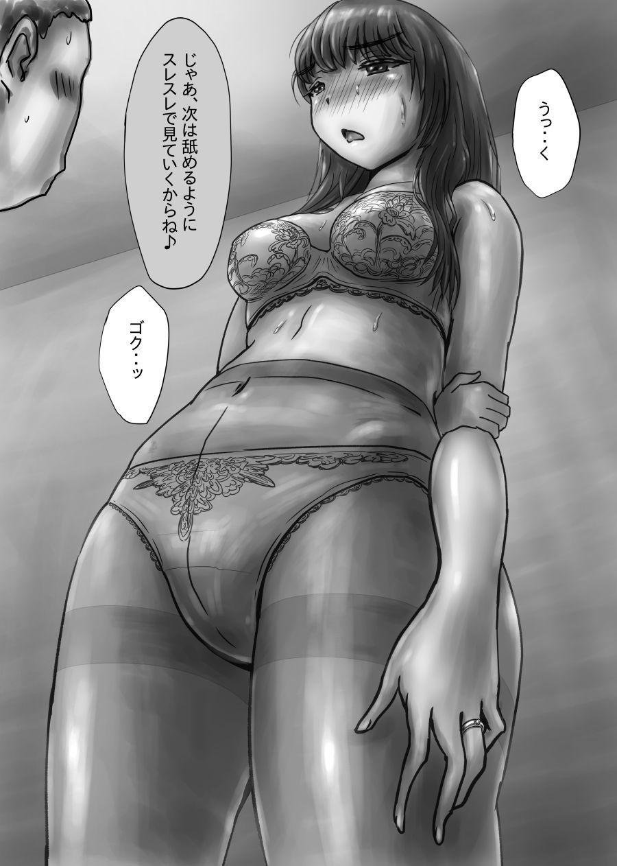 Nagasare Sensei 42