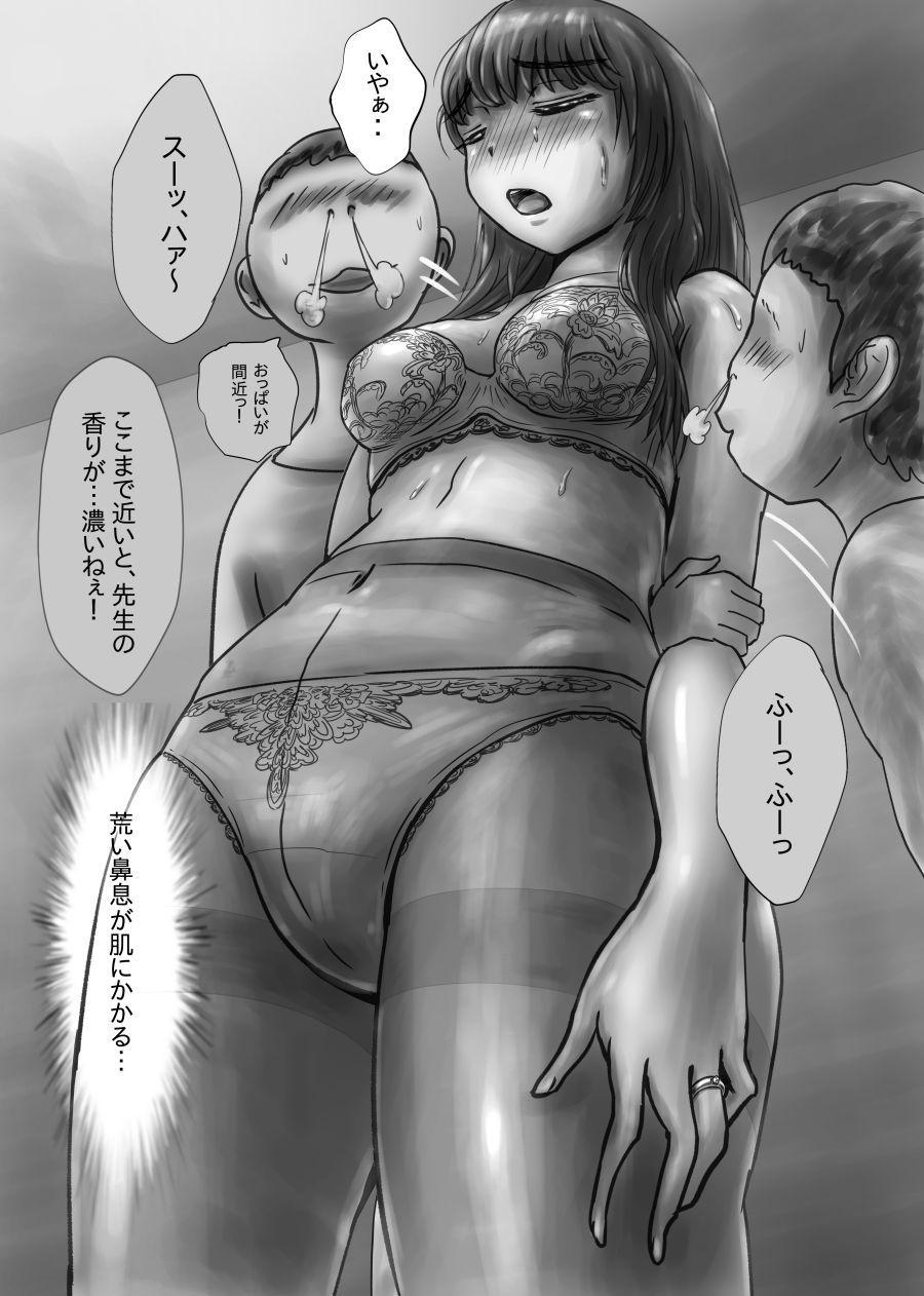Nagasare Sensei 44