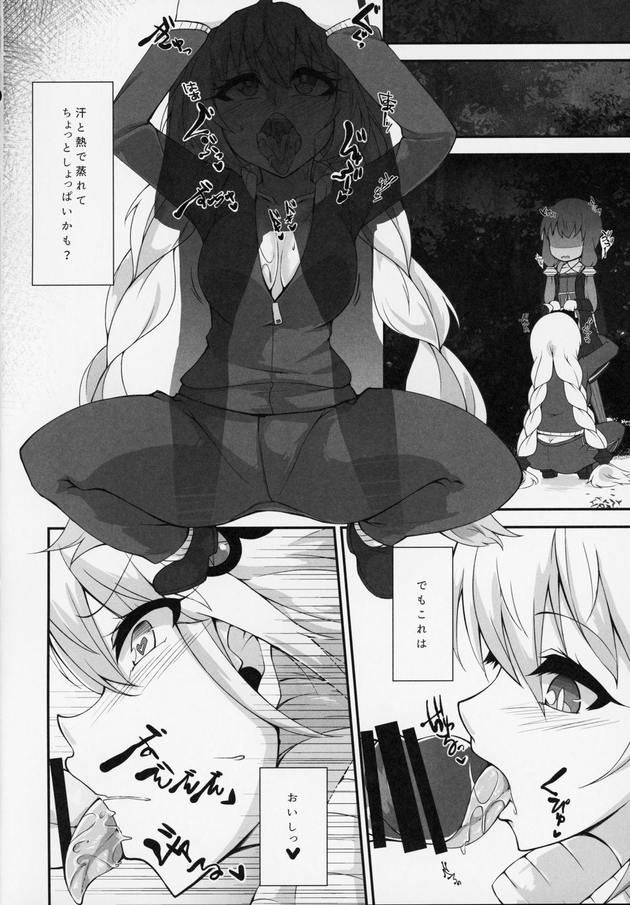 Futanari Yukari-chan no Ochinpo Milk wa Sekai de Ichiban Oichii to, Omou no desu! 10
