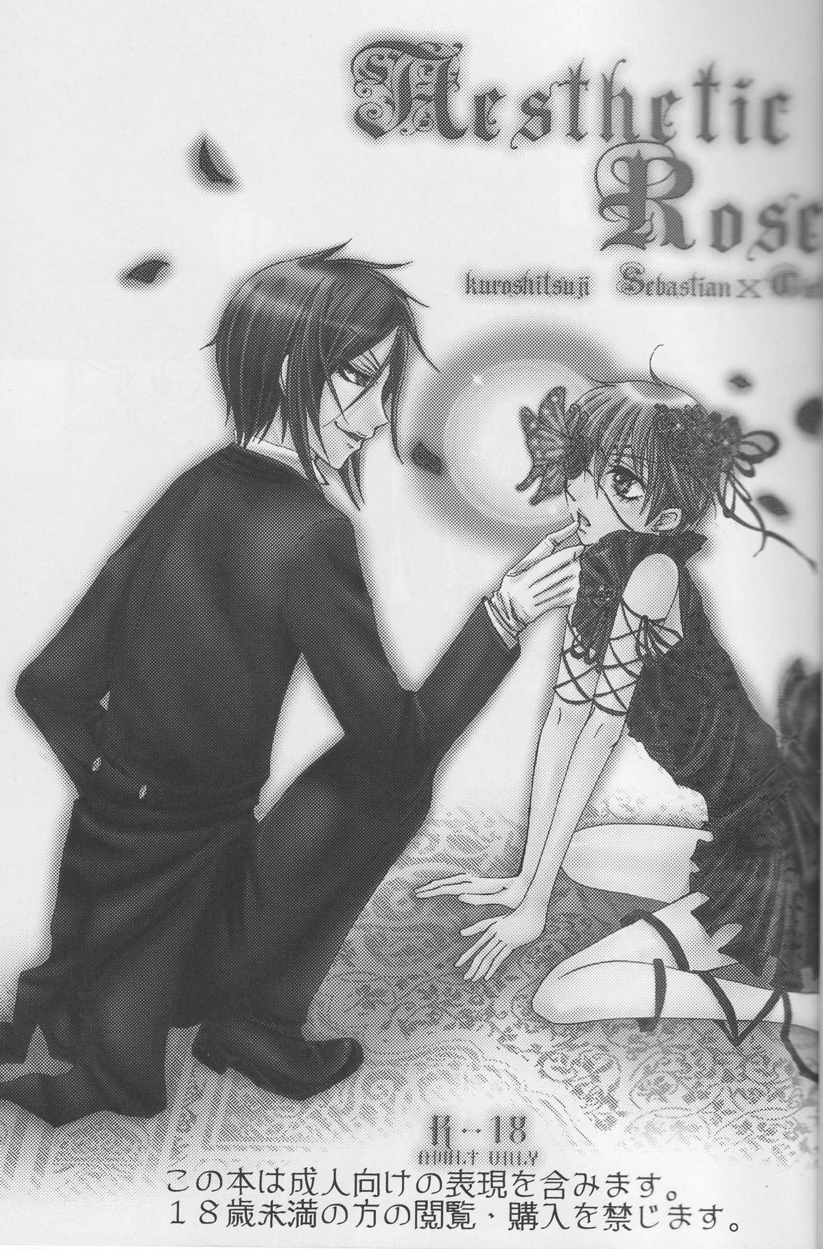 Kuroshitsuji  - Aesthetic Rose 1