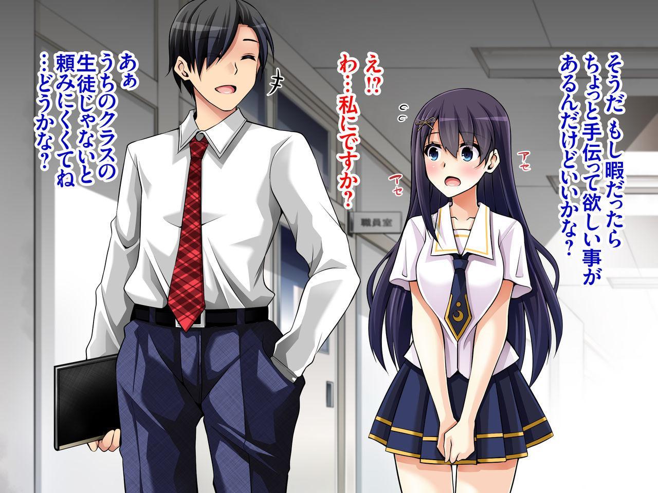 Natsuyasumi Kankin Seikatsu 10
