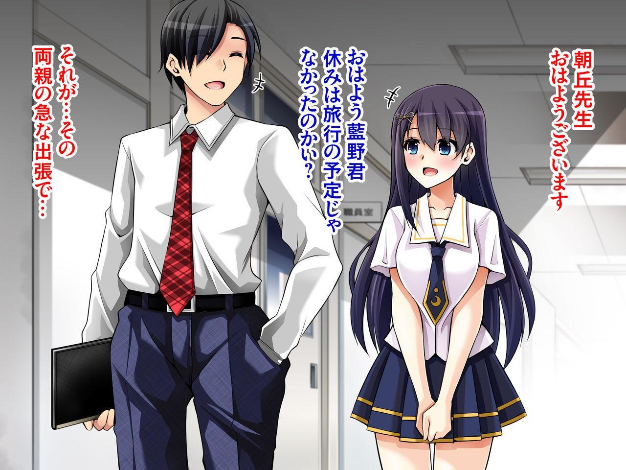 Natsuyasumi Kankin Seikatsu 7