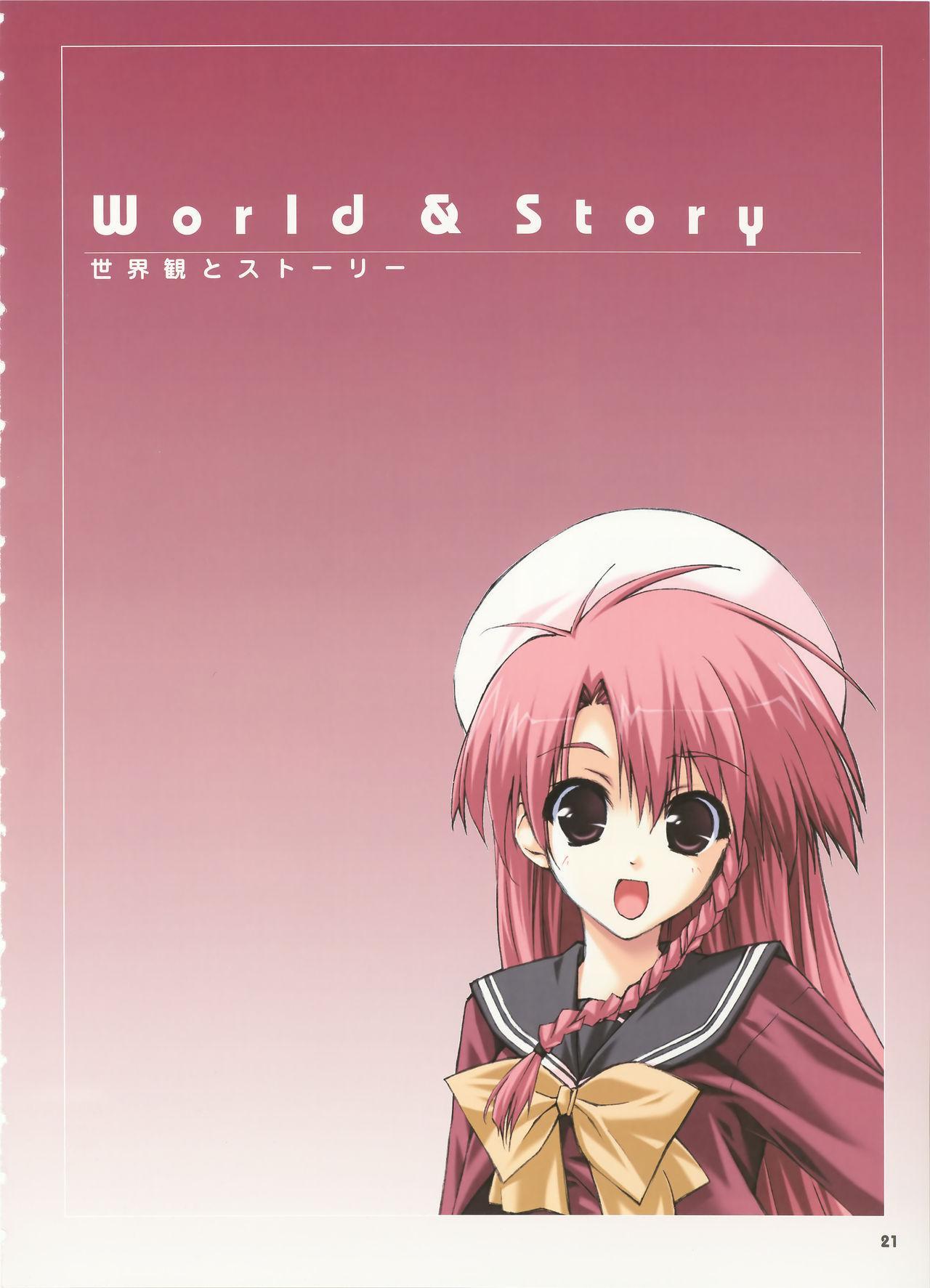 Boy Meets Girl - Magical Fan Book 16