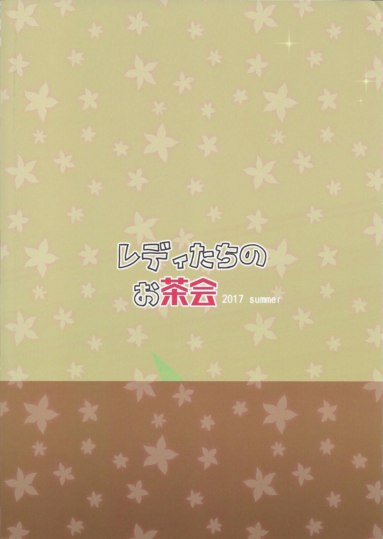 Lady-tachi no Ochakai 21