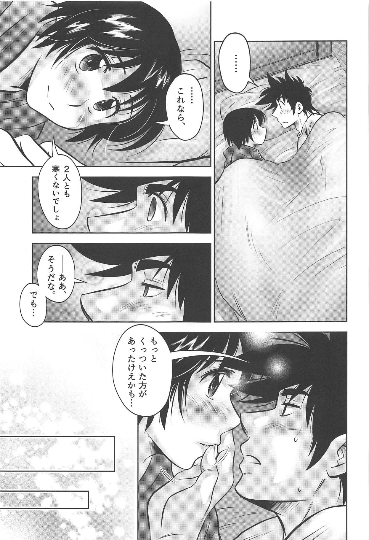KISS♡X 12