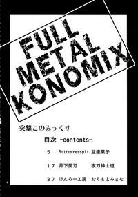 Totsugeki Konomix 2