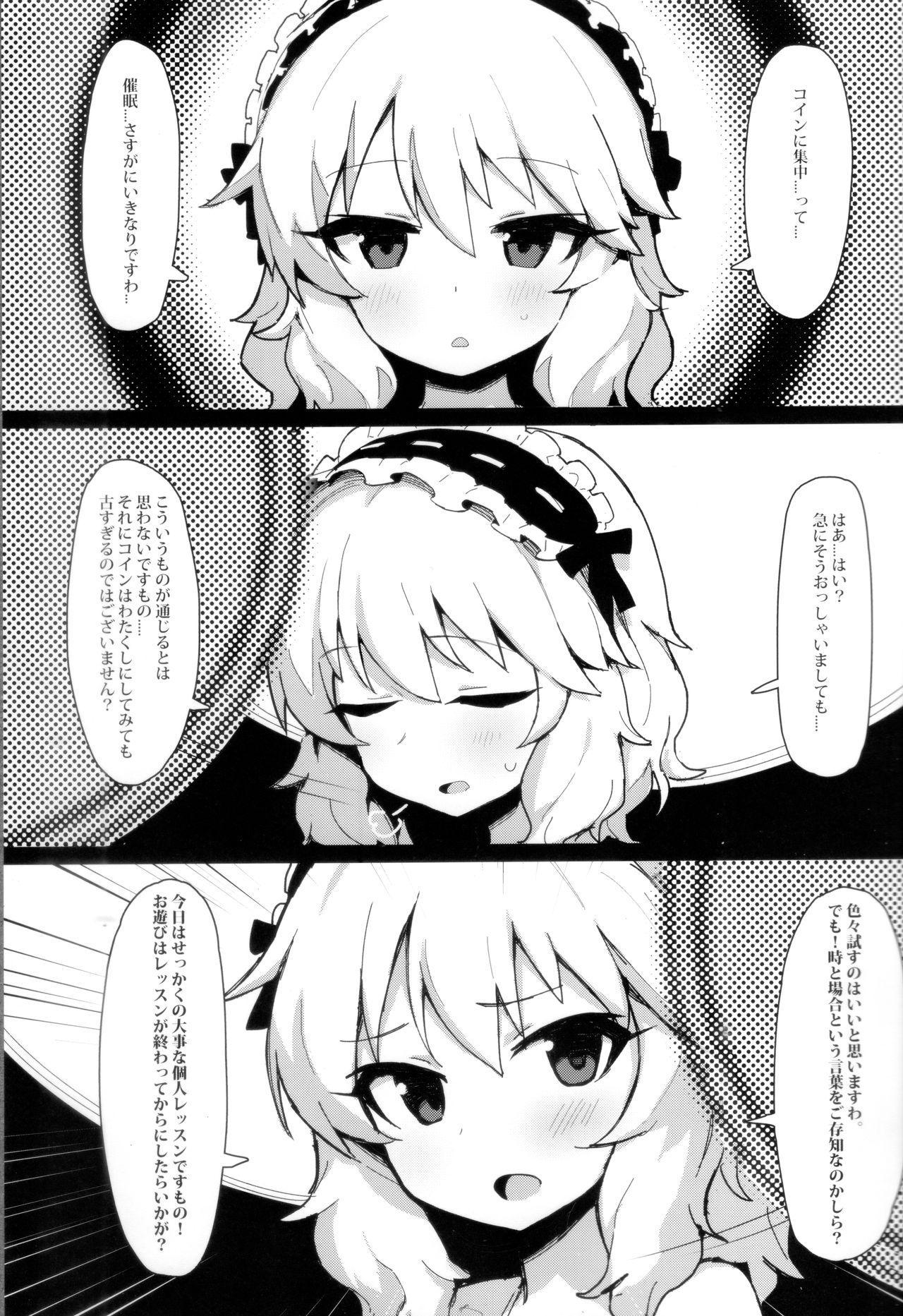 MOMOKA chan to Saimin XX 1