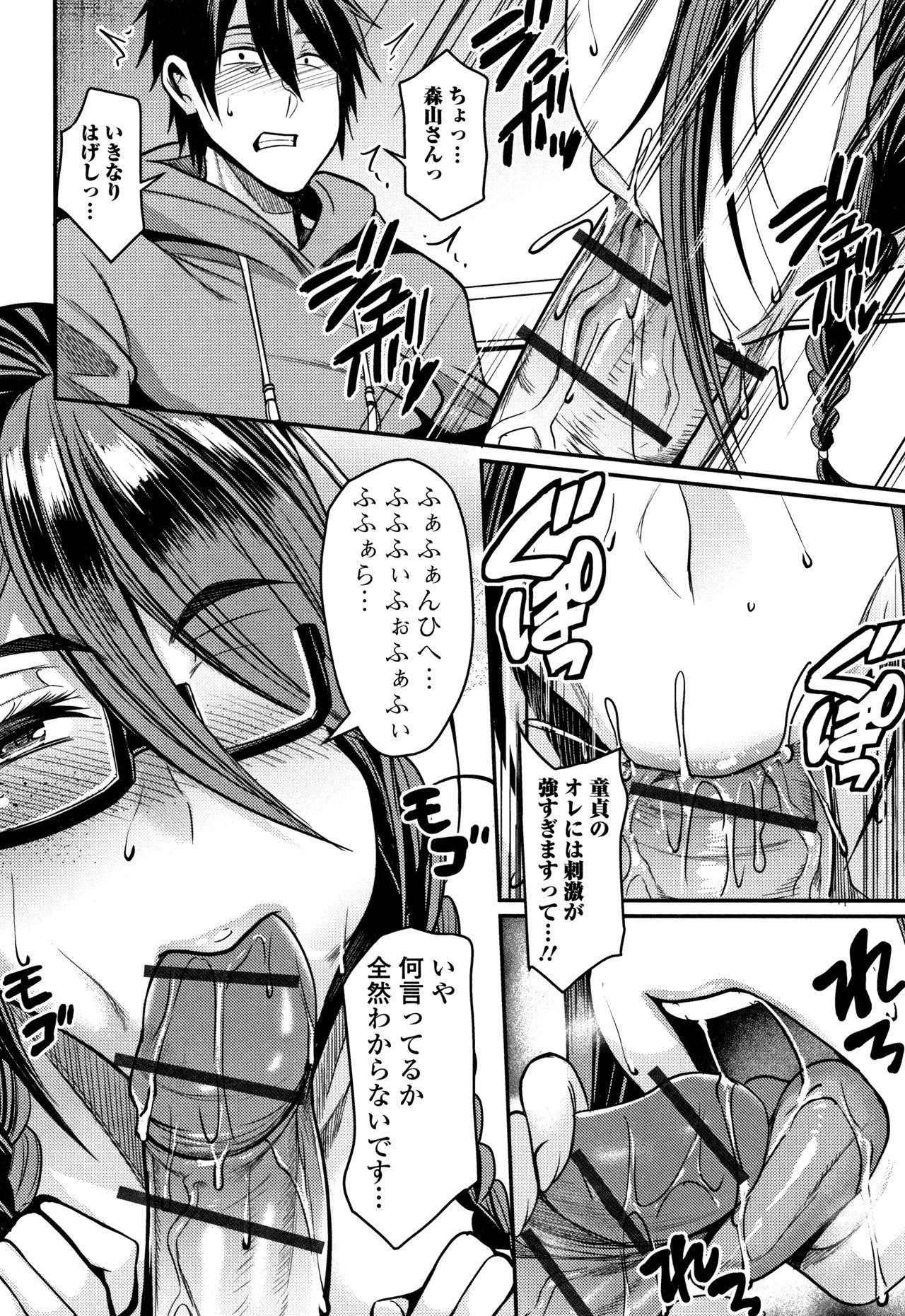 Tsuma Chichi Temptation 13