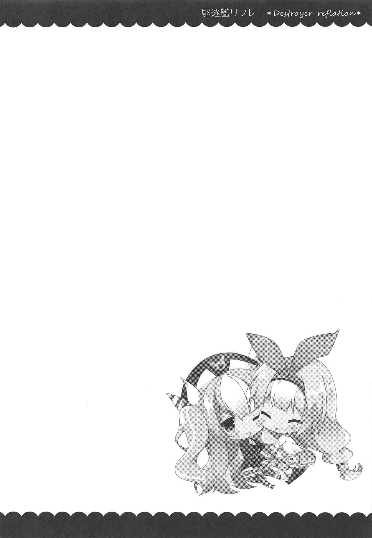 Kalk to Hobby no Kuchikukan Refla 2