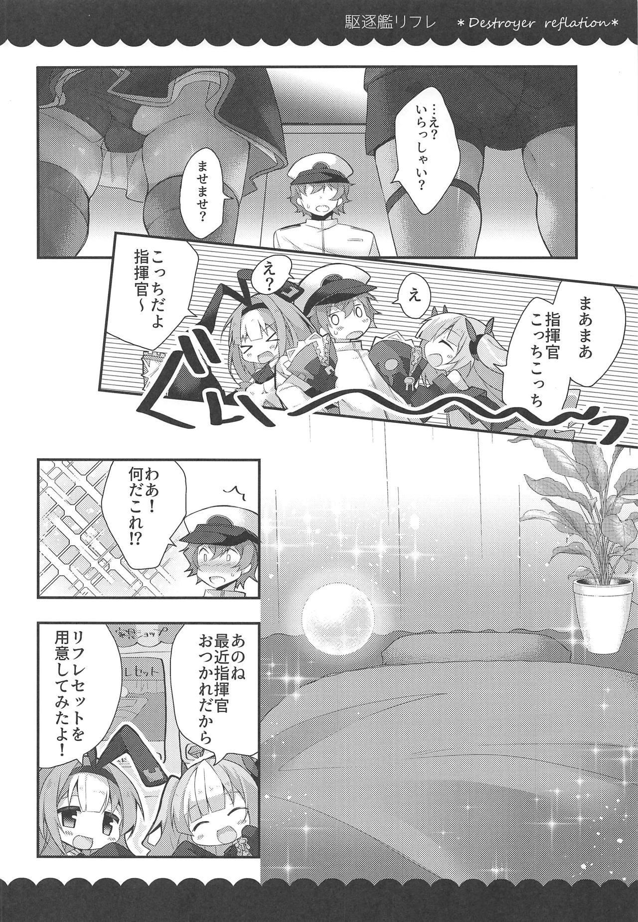 Kalk to Hobby no Kuchikukan Refla 4