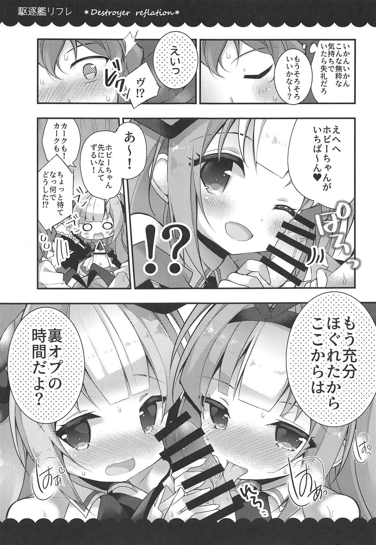 Kalk to Hobby no Kuchikukan Refla 7