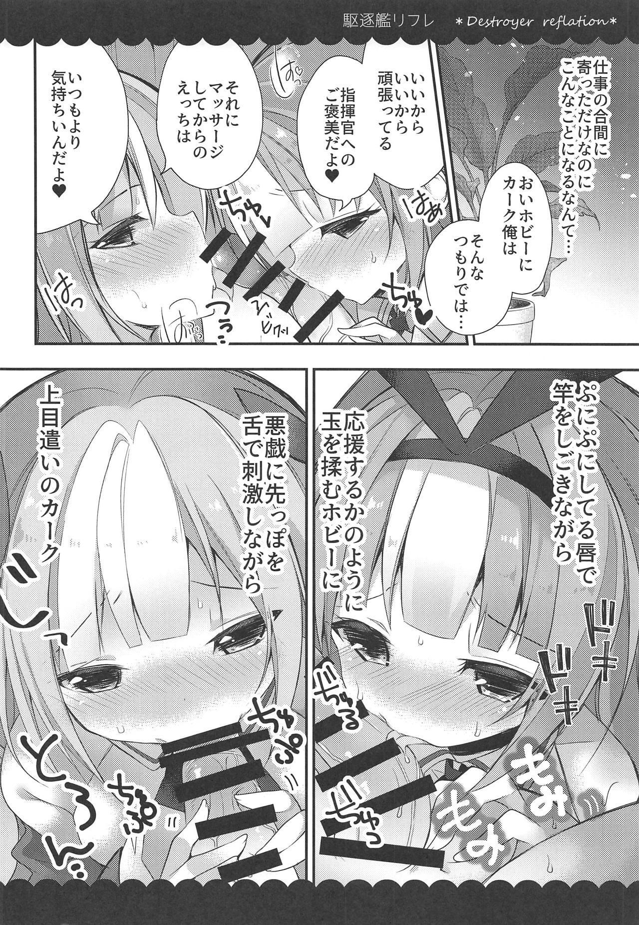 Kalk to Hobby no Kuchikukan Refla 8