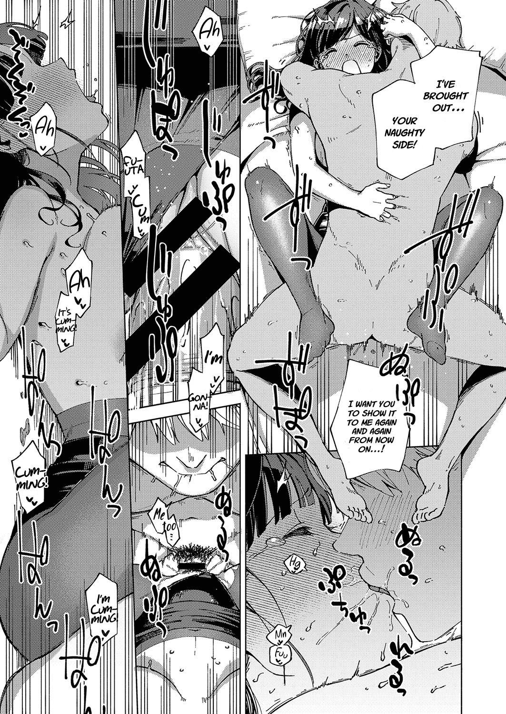 Okatai Onna to Iwanaide | Don't call me an Old Maid! 22