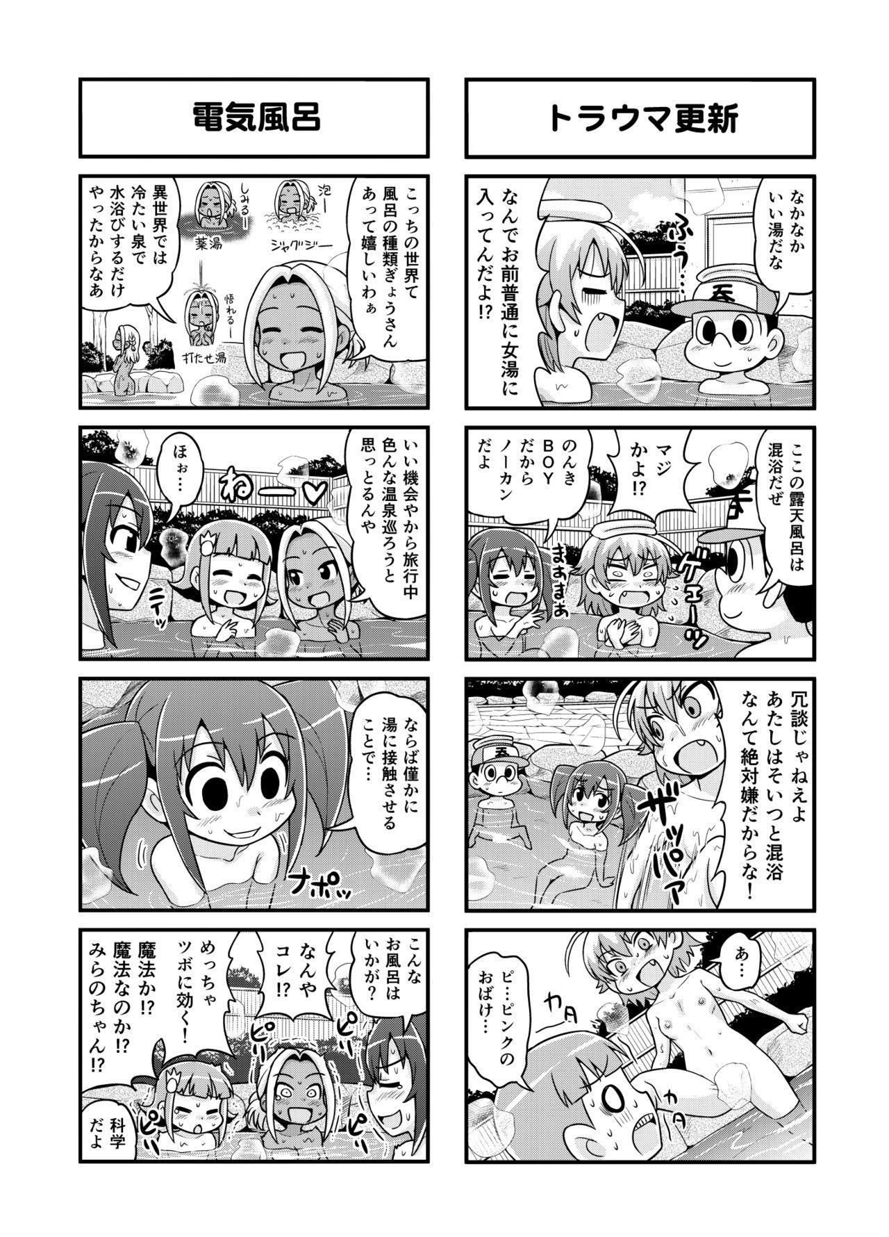 Nonki BOY Ch. 1-48 137