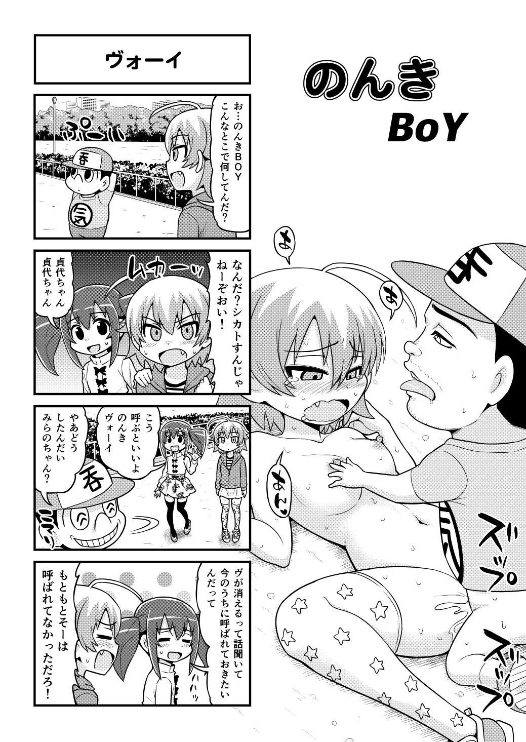 Nonki BOY Ch. 1-48 436