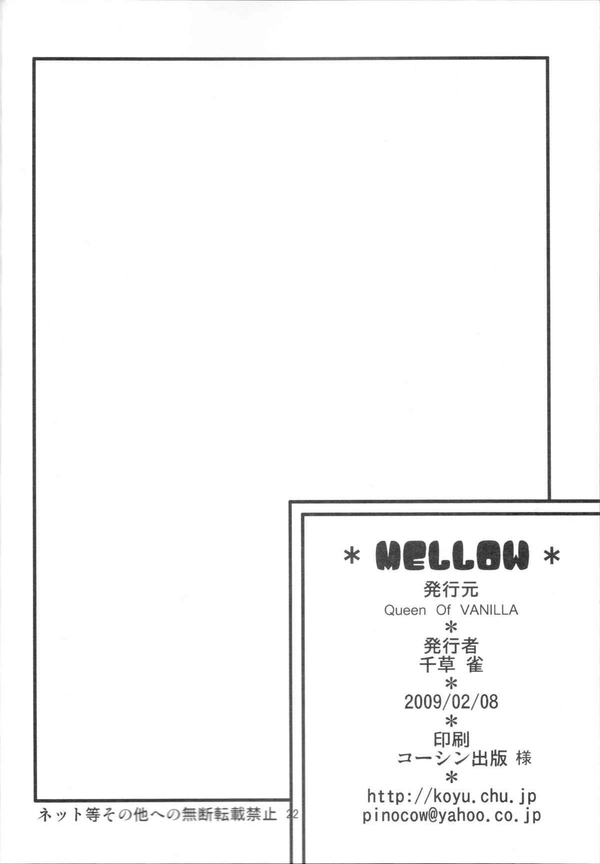 MELLOW 20