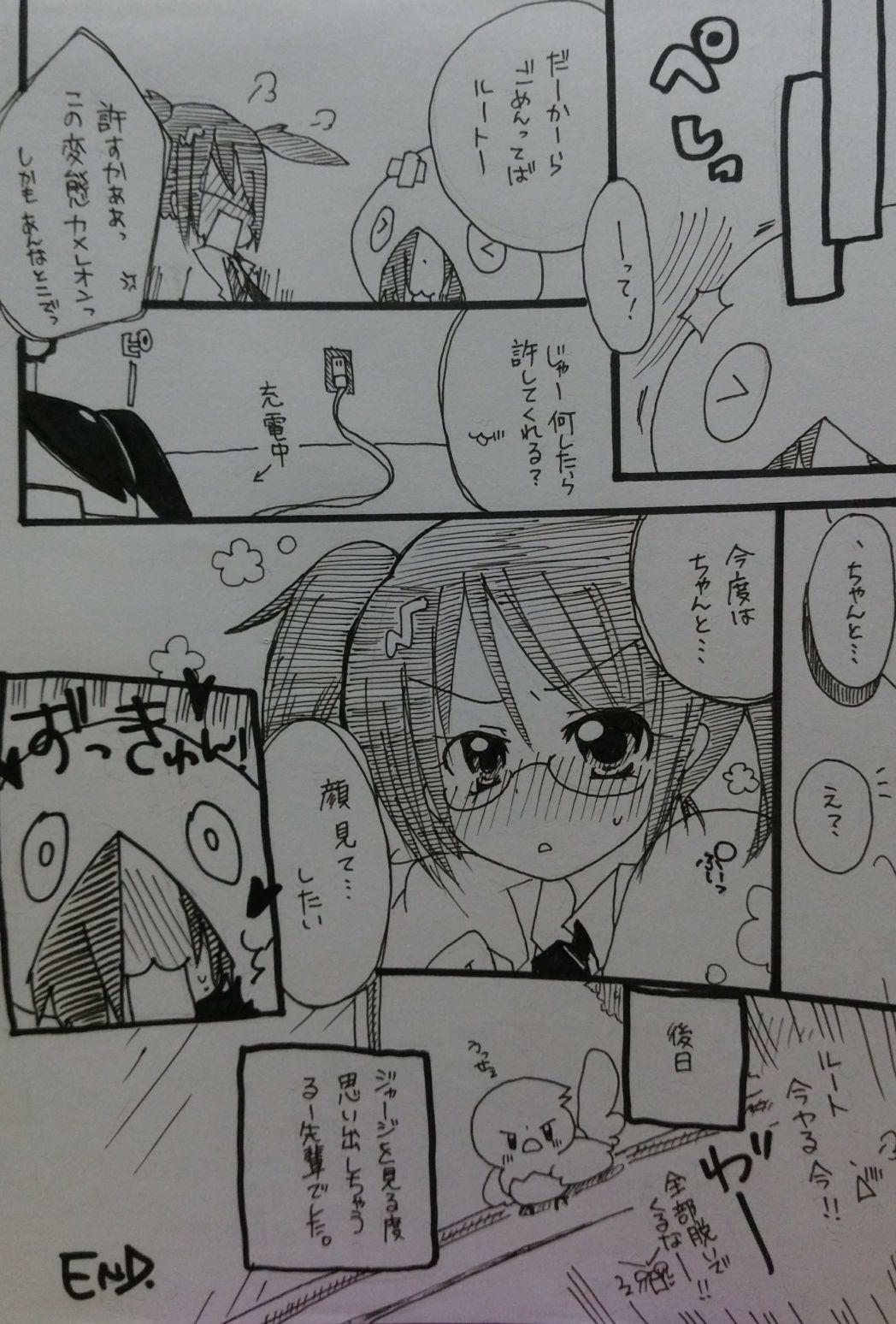 ばぶりーだーりん!2 10