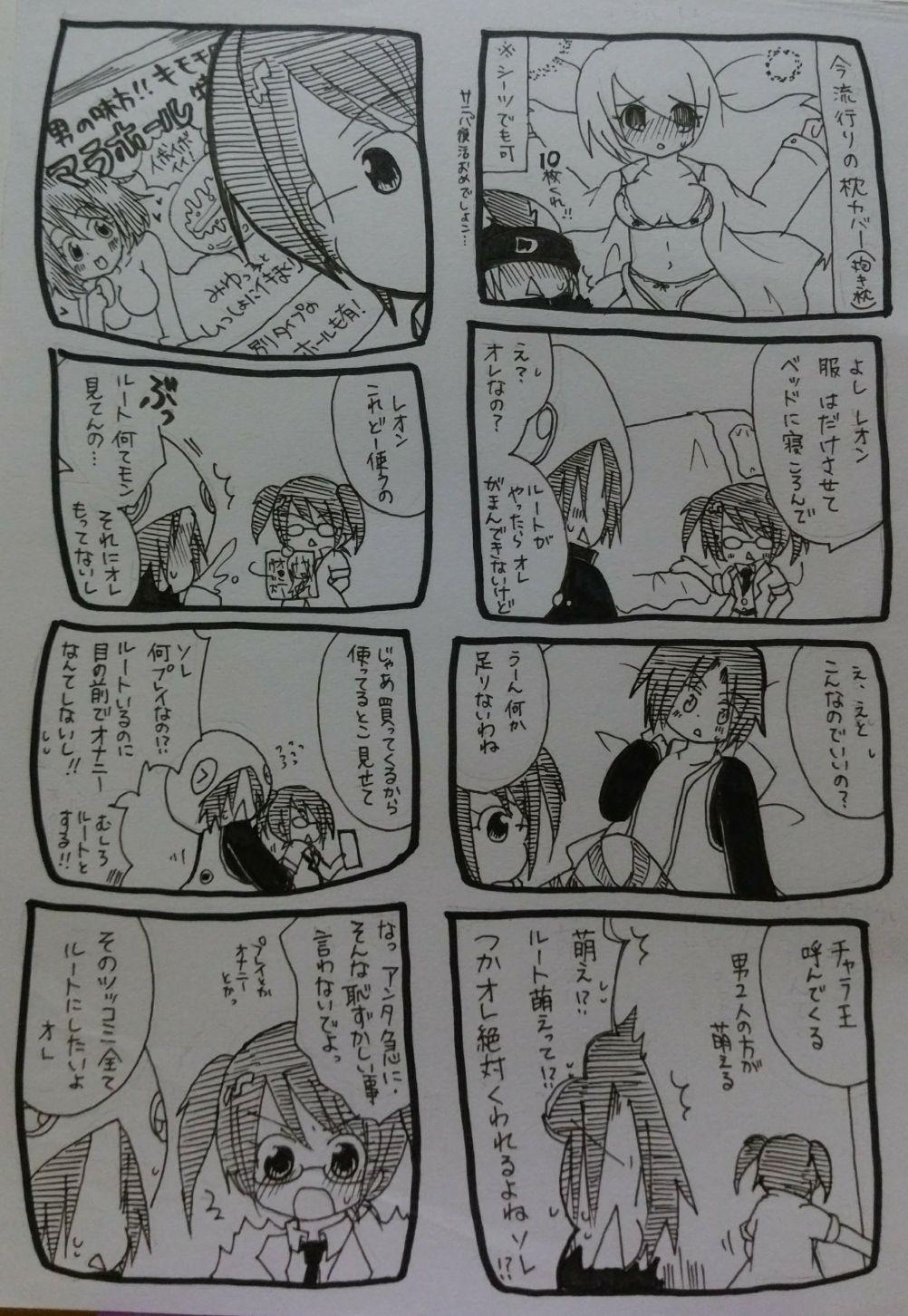 ばぶりーだーりん!2 11