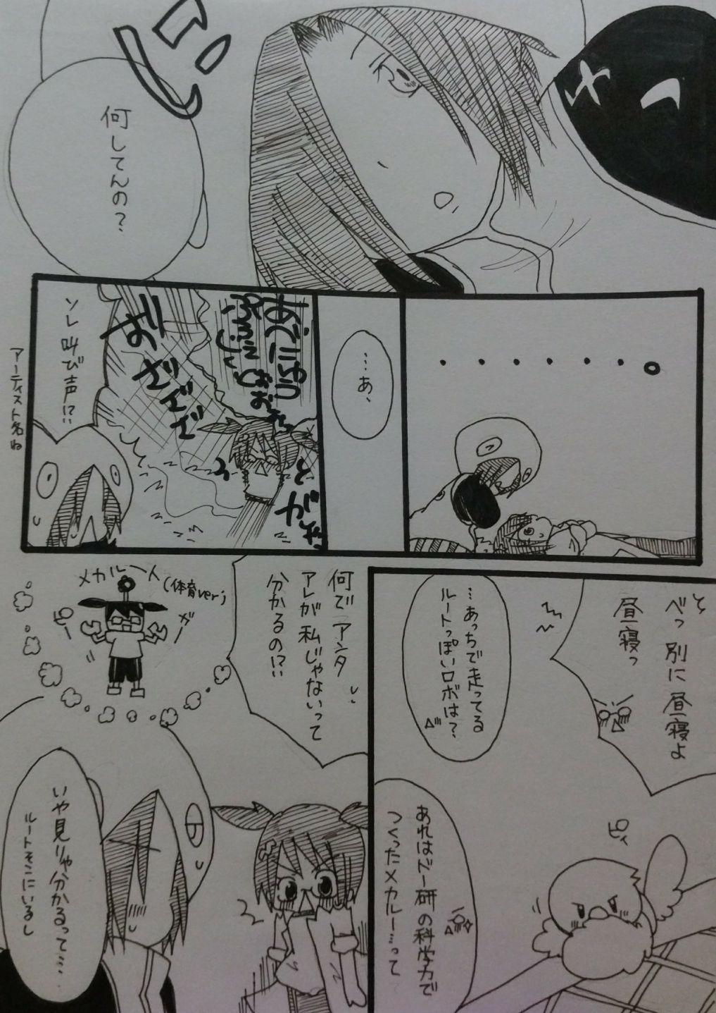 ばぶりーだーりん!2 2