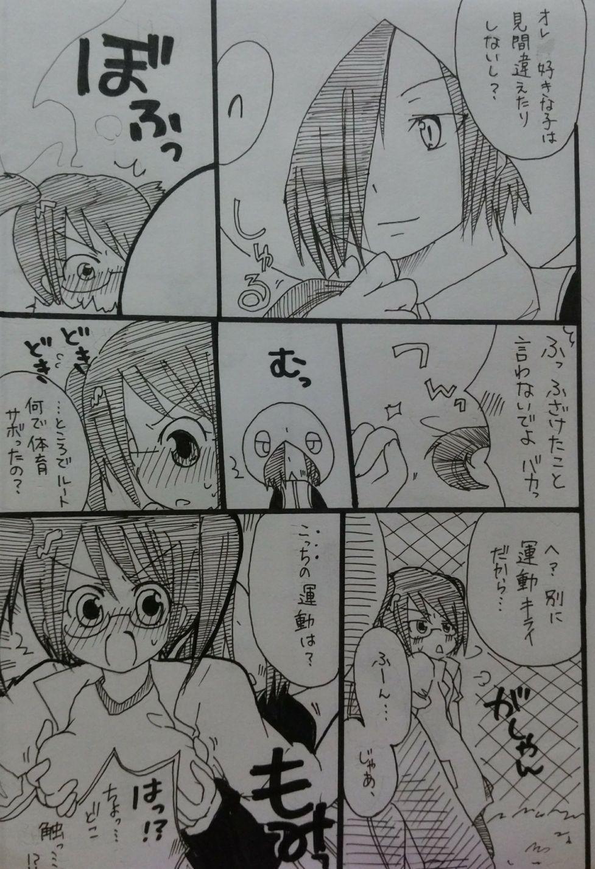 ばぶりーだーりん!2 3