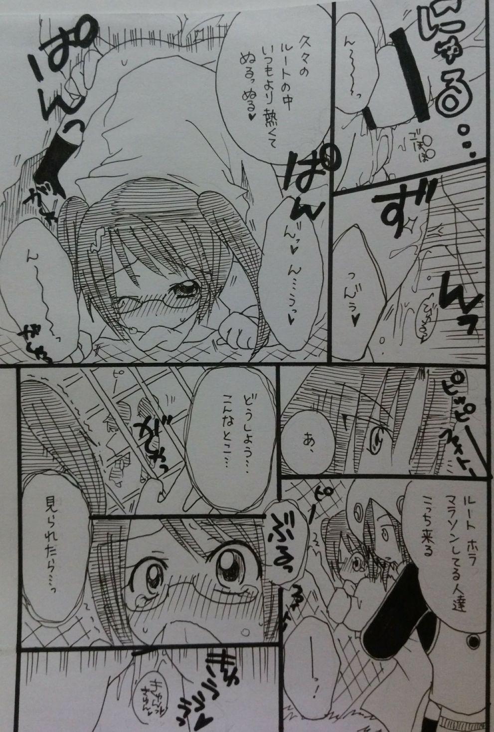 ばぶりーだーりん!2 8