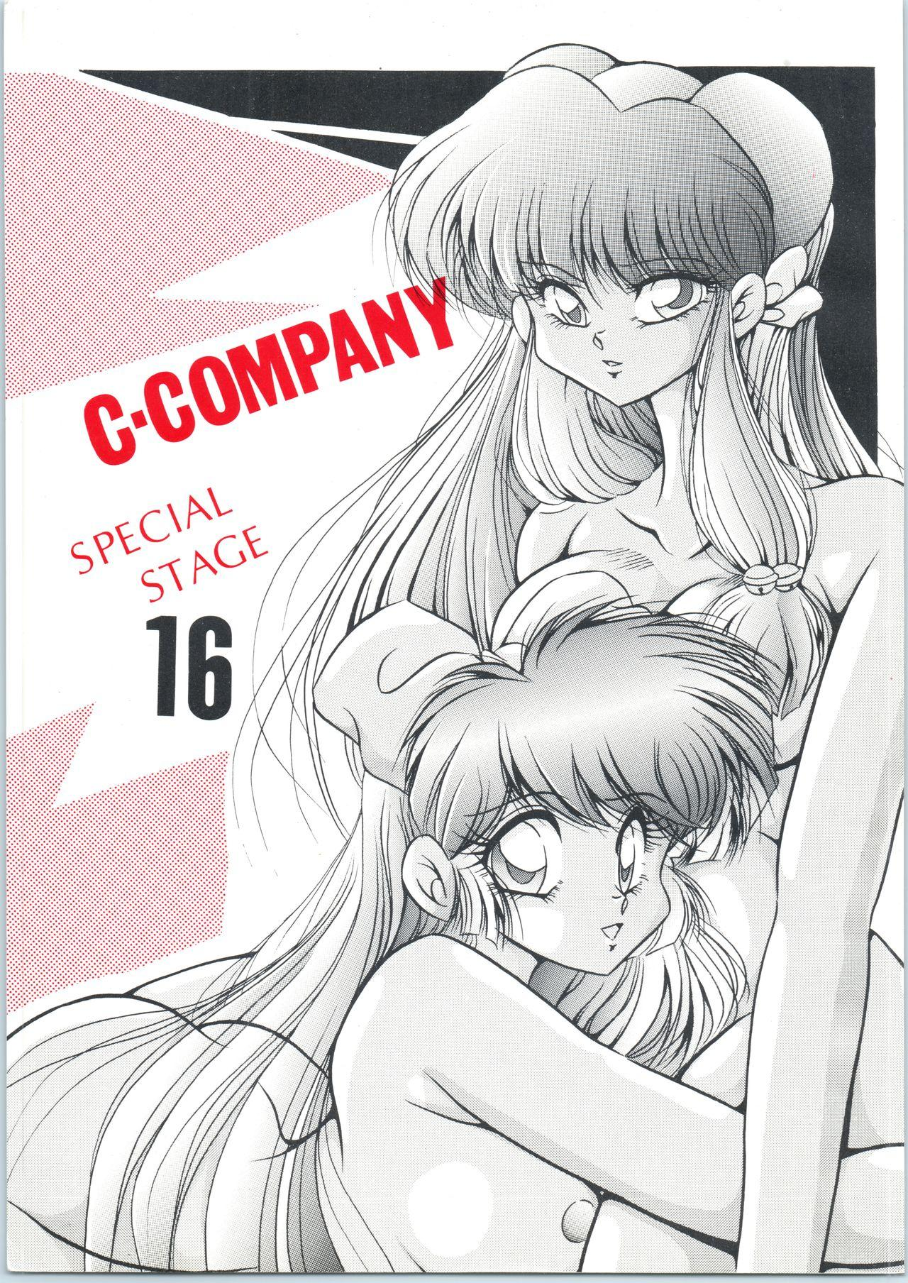 C-COMPANY SPECIAL STAGE 16 0
