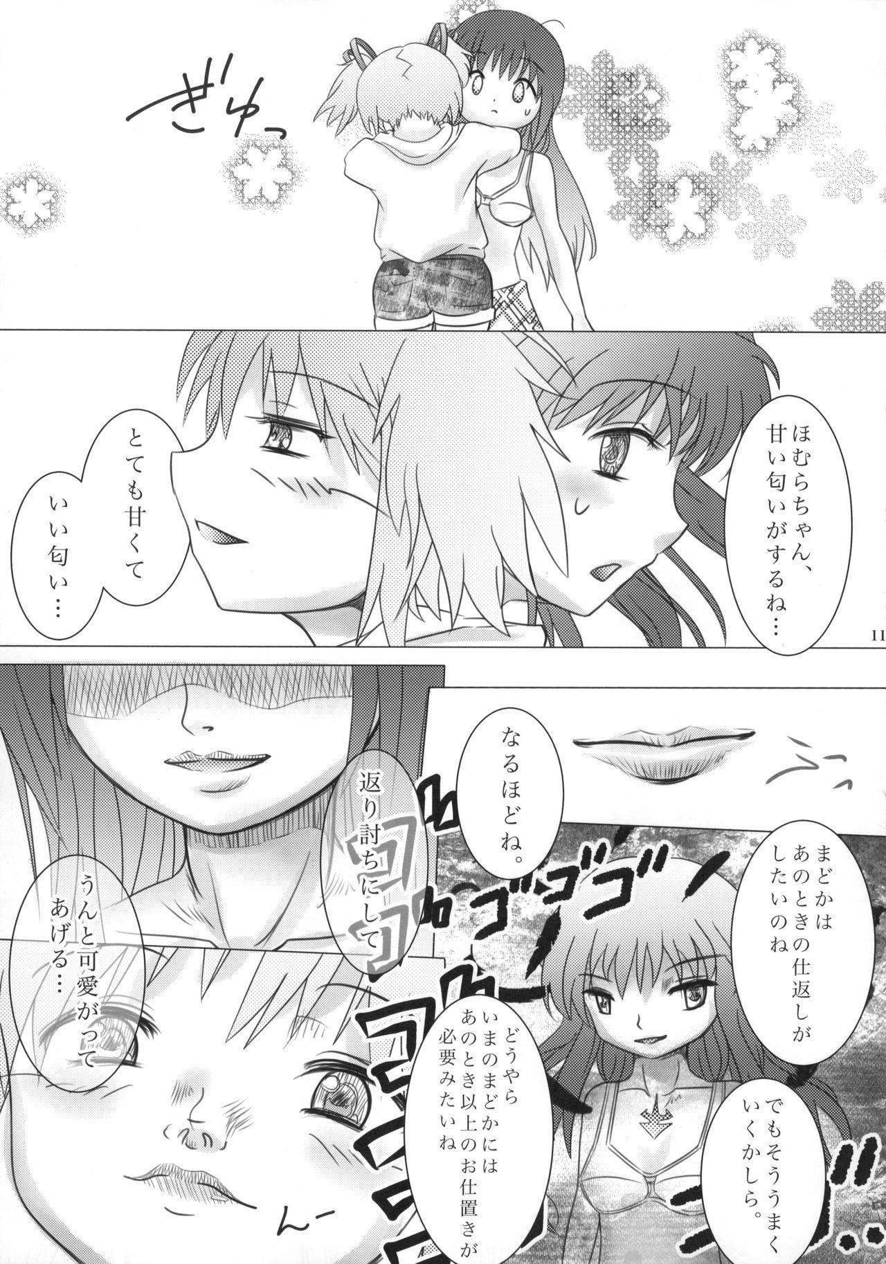 Mado-Kami Shoujo 11