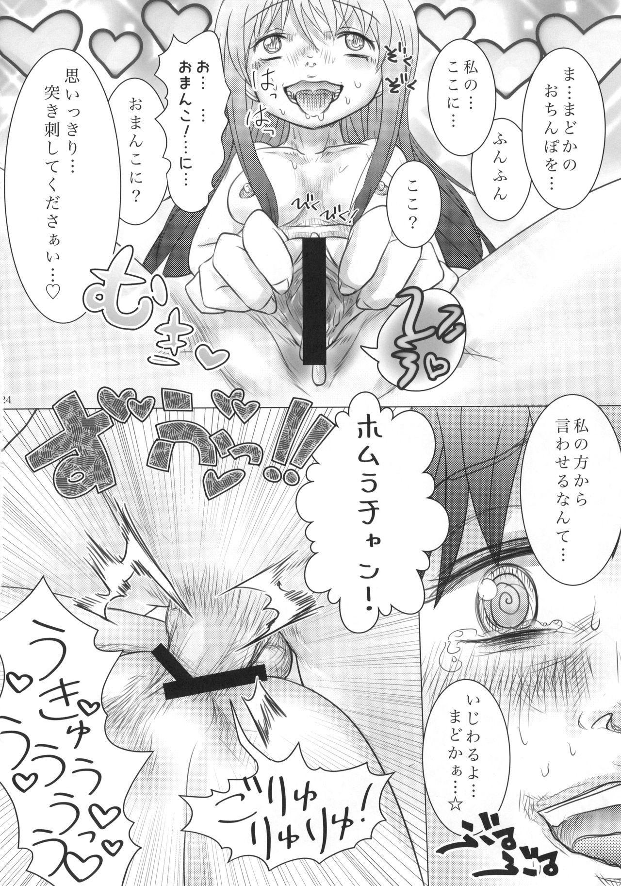 Mado-Kami Shoujo 24